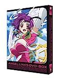 EMOTION the Best 星方天使エンジェルリンクス DVD-BOX