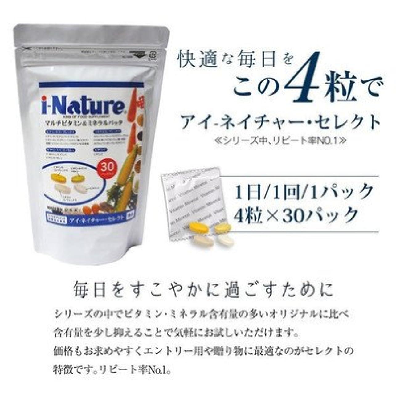 耐える晩餐枝アイネイチャー セレクト 4粒×30パック