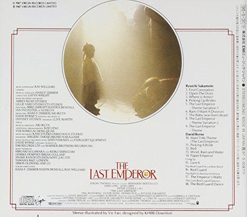 ラスト・エンペラー オリジナル・サウンドトラック