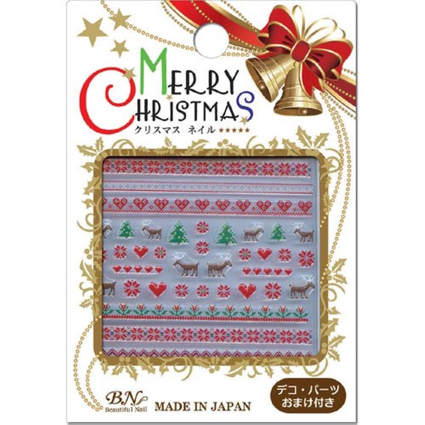 ハグ夜明けに忘れっぽいビーエヌ ネイル用シール クリスマス ノルディック CRM-06