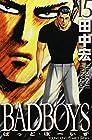 BAD BOYS 第15巻