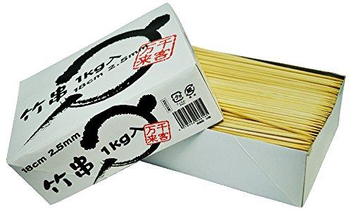 竹串 2.5mm 18cm 箱入 約1160本 約1kg入 00614