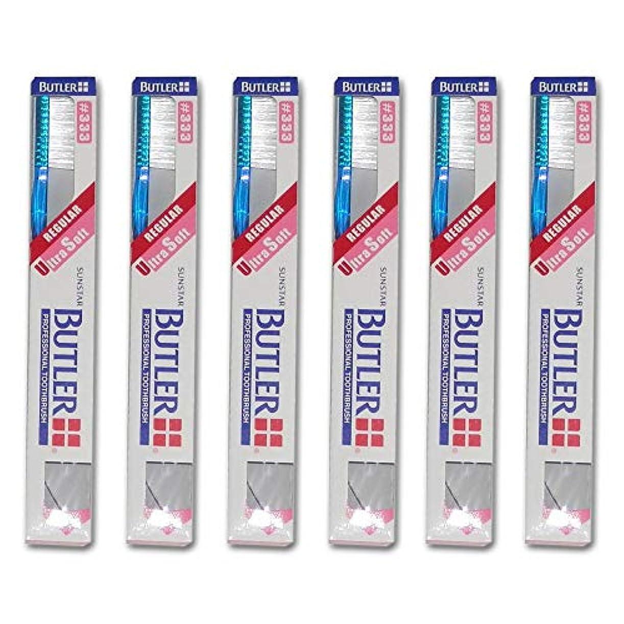 水を飲むどうやら部分的バトラー歯ブラシ 6本 #333