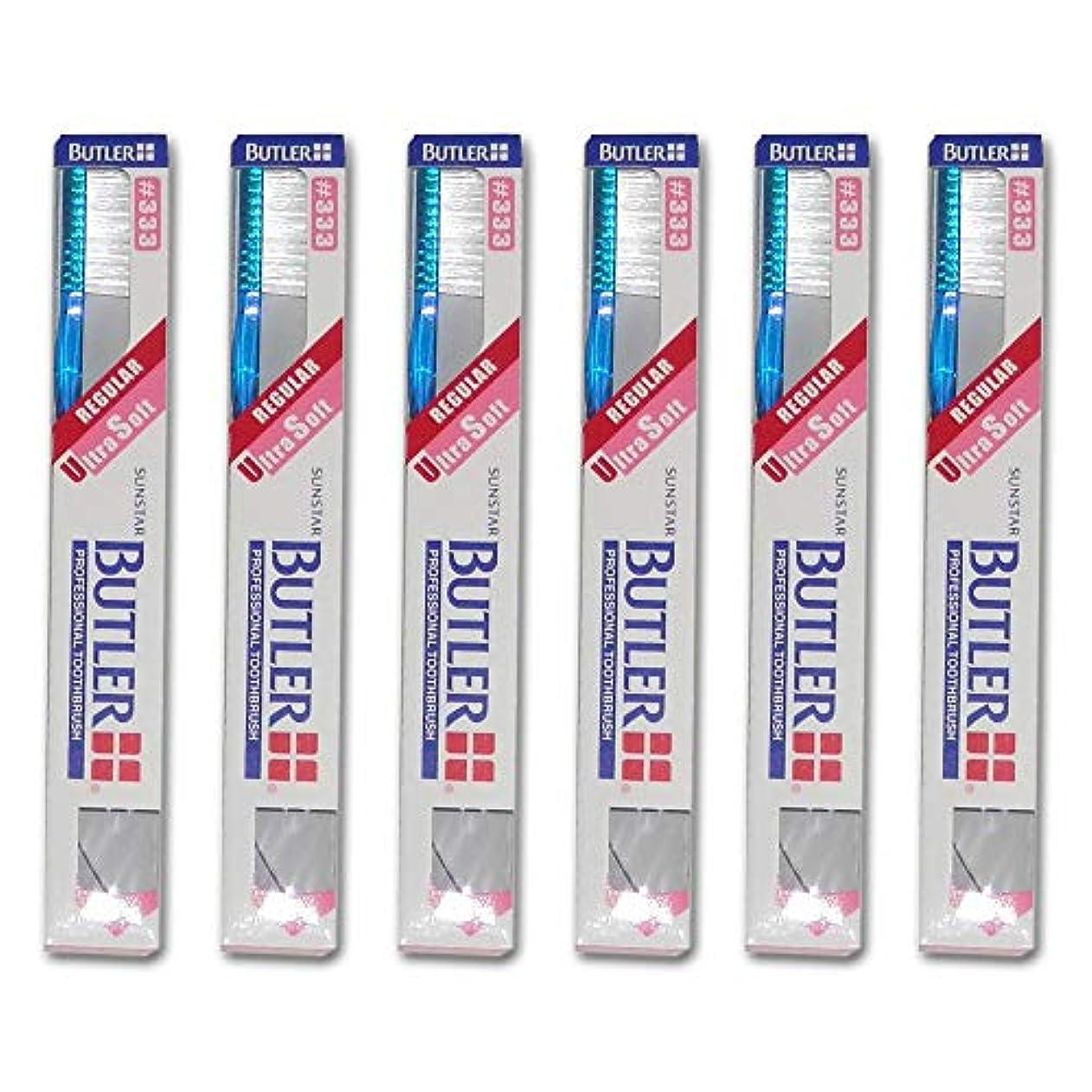 バトラー歯ブラシ 6本 #333