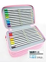 2192 PPLS 色鉛筆 72色セット ペンシルケース付 ペンシル収納ポーチ ピンク