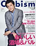 Clubism(クラビズム) 2016年 02 月号 [雑誌]
