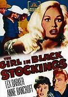 Girl in Black Stockings [DVD]