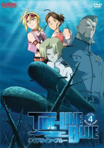 Tide-Line Blue 4 [DVD] [Import]