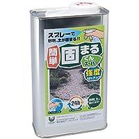 アーバンテック 砂利固め剤 かんたん固まるくんスーパー 1kg