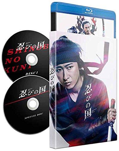 「忍びの国」Blu-ray<初回限定>[Blu-ray/ブルーレイ]