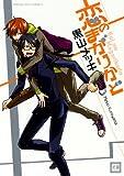 コミックス / 黒山メッキ のシリーズ情報を見る