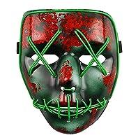 ライトアップマスクフェスティバルハロウィンコスチュームアダルトマスク