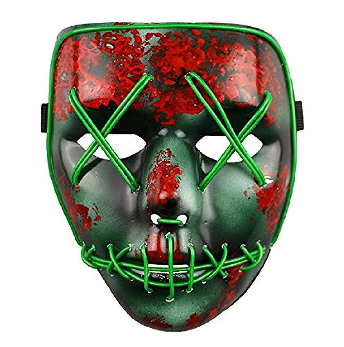 霊意欲延ばすライトアップマスクフェスティバルハロウィンコスチュームアダルトマスク