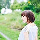 Stay With Me / 堀江由衣