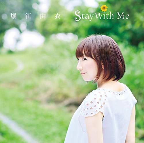Stay With Me 堀江由衣 キングレコード