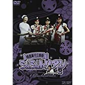 有言実行三姉妹シュシュトリアン VOL.2 [DVD]