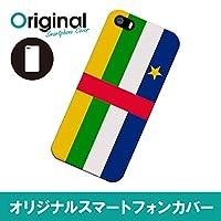 iPhone SE/5s/5 アイフォン エスイー ファイブエス ケース iPhone SE/5s/5 アイフォン エスイー ファイブエス カバー 国旗 スマホケース スマホカバー ハードケース ハードカバー case 携帯 カバー 携帯ケース IP5S-12FG410