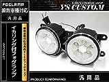 スイフト RS ZC72S/ZD72S LED イカリング バルカン フォグ/純正交換 白 ホワイト フォグランプ/ys003