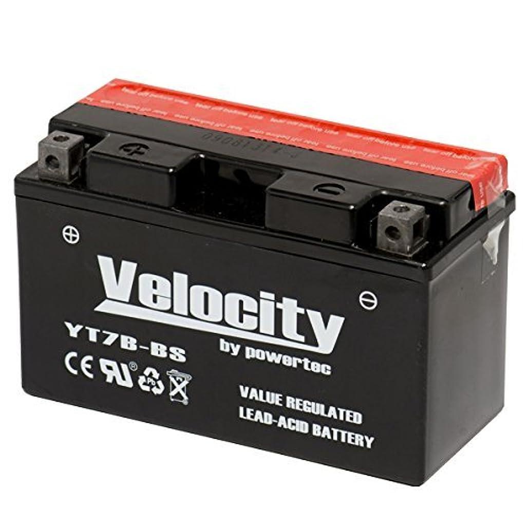 まだらハード美徳バイク バッテリー 【A3】 YT7B-BS GT7B-4 FT7B-4 対応 【密閉式】 【MF】 【シールド型】 【液付属】