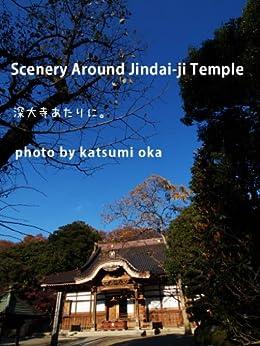 [岡克己]のScenery Around Jindai-ji Temple