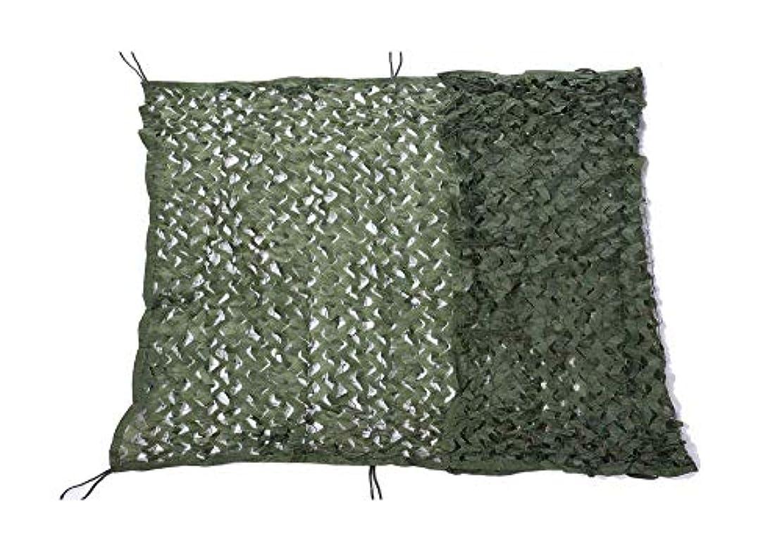 懐評価可能グリーンランドジャングルモード迷彩ネット日よけブラインドテント布キャンプテント庭の装飾に適したマルチサイズオプション(サイズ:2 * 6m) (サイズ さいず : 2*7m)