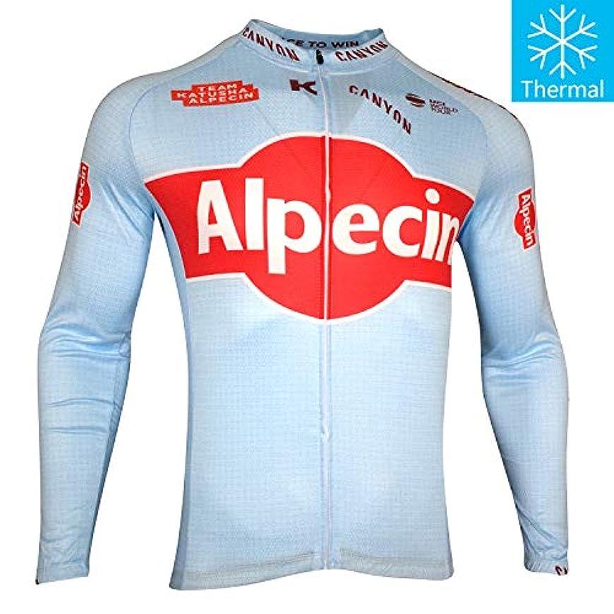 威信忠実な軌道Thriller Rider Sports MN9015 サイクルジャージ メンズ MTB男性2019自転車運動服装半袖 Mountain Bike Short Sleeve Cycling Jersey Bike Tshirt