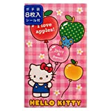 とってもカワイイ♪ サンリオ Hello Kitty キティ リンゴ ポチ袋 シール付き (8枚入り)