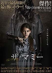 ザ・マミー [DVD]