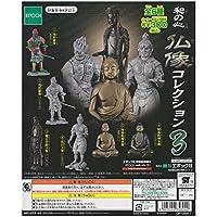 エポック社 和の心 仏像コレクション3(再販) 全6種セット