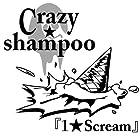 1★Scream()