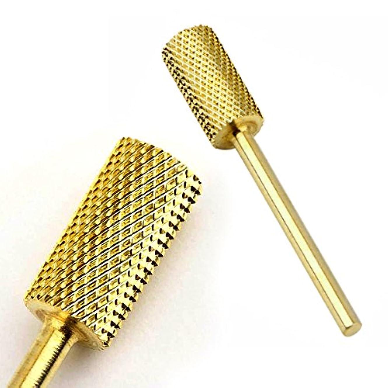 人気のブロックタイトネイルマシーン用ビット ゴールドカラービット アクリルや厚いハードジェルのオフ除去に最適 ゴールドカラーの付け替えアタッチメント ネイルマシン用 ジェルネイルオフ