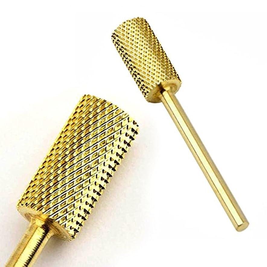 縫う高揚した収益ネイルマシーン用ビット ゴールドカラービット アクリルや厚いハードジェルのオフ除去に最適 ゴールドカラーの付け替えアタッチメント ネイルマシン用 ジェルネイルオフ
