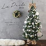 150cm クリスマスツリーセット 雪降るモミの木ツリー 北欧クリスマス ホワイト&シルバーオーナメント ワントーンオーナメントテンコ盛り78個 暖色ゴールドイルミネーション [収納袋+ツリーカバー+手袋付き]