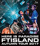 Autumn Tour 2017 -Here is Paradise- [Blu-ray]