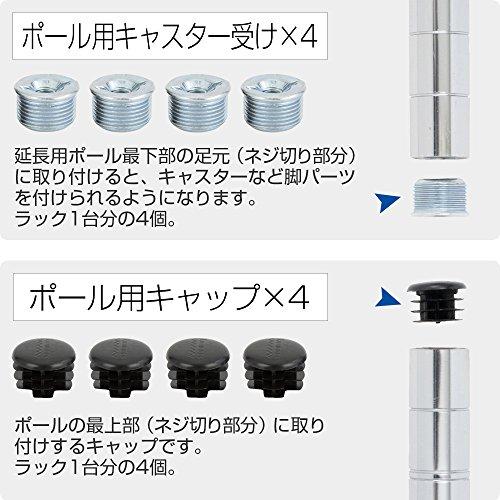 ルミナス ポール径25mm用パーツ 連結・分割パーツ ジョイントセット ポール分割用(4セット) φ2.5×2.3cm AJ-25R