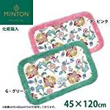 川島織物セルコン ミントン ギフト ハドンホール キッチンマット 45×120cm FTY1210 G・グリーン