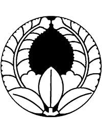 家紋シール 張り紋 黒紋付用 nkp 日向紋 3.9cm 6枚組 上り藤(丸なし)