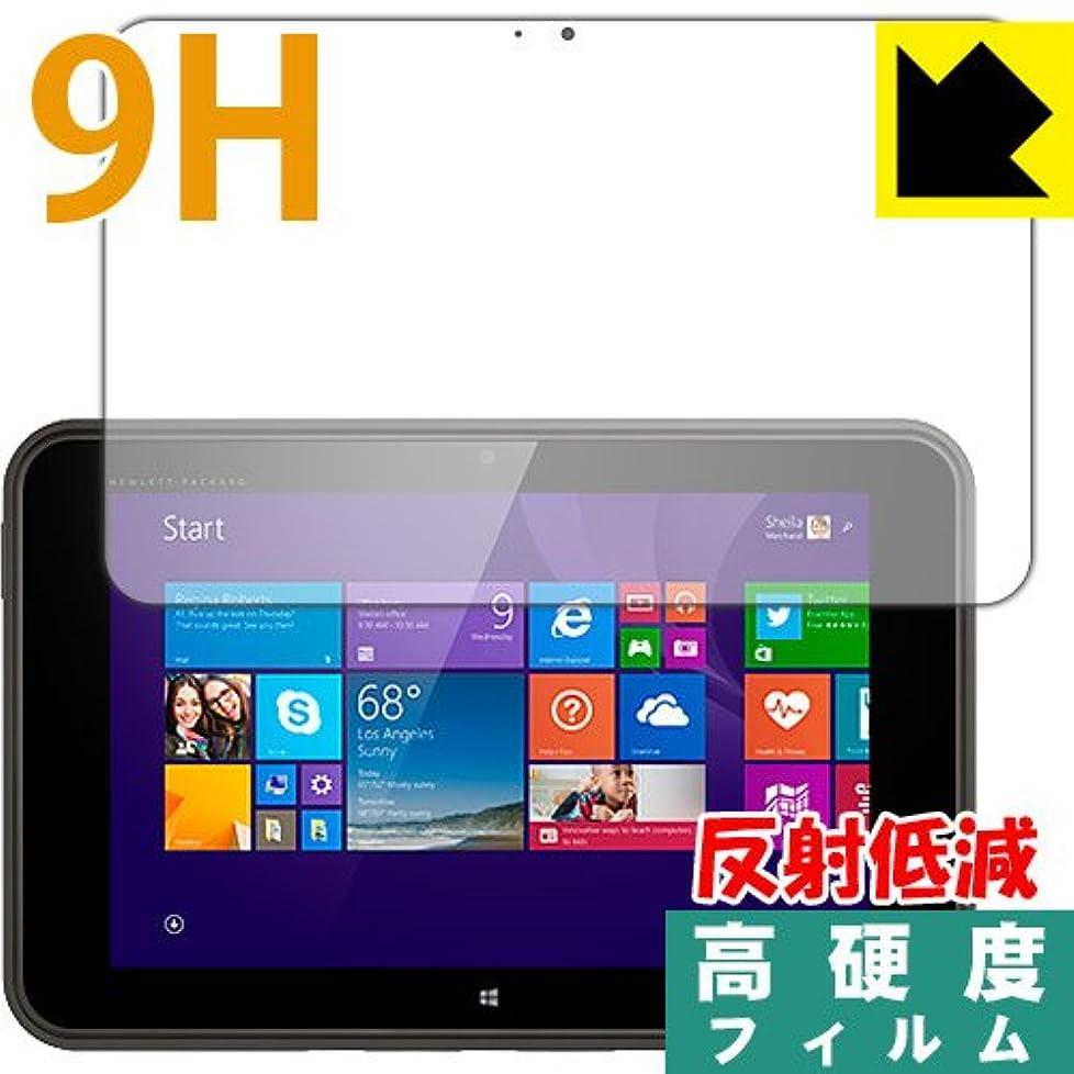 未満台無しに専門用語PET製フィルムなのに強化ガラス同等の硬度 9H高硬度[反射低減]保護フィルム HP Pro Tablet 10 EE G1 日本製