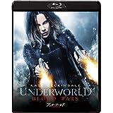 アンダーワールド ブラッド・ウォーズ [Blu-ray]