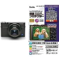 ソニー SONY コンパクトデジタルカメラ サイバーショット Cyber-shot DSC-RX100M6 + 液晶保護フィルム