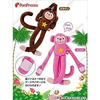 ノーブランド品 犬用おもちゃ ファンキーモンキーズ ピンク