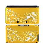 和・彩・美(WA・SA・BI)『3DS用 鋼装飾カバー 金魚』