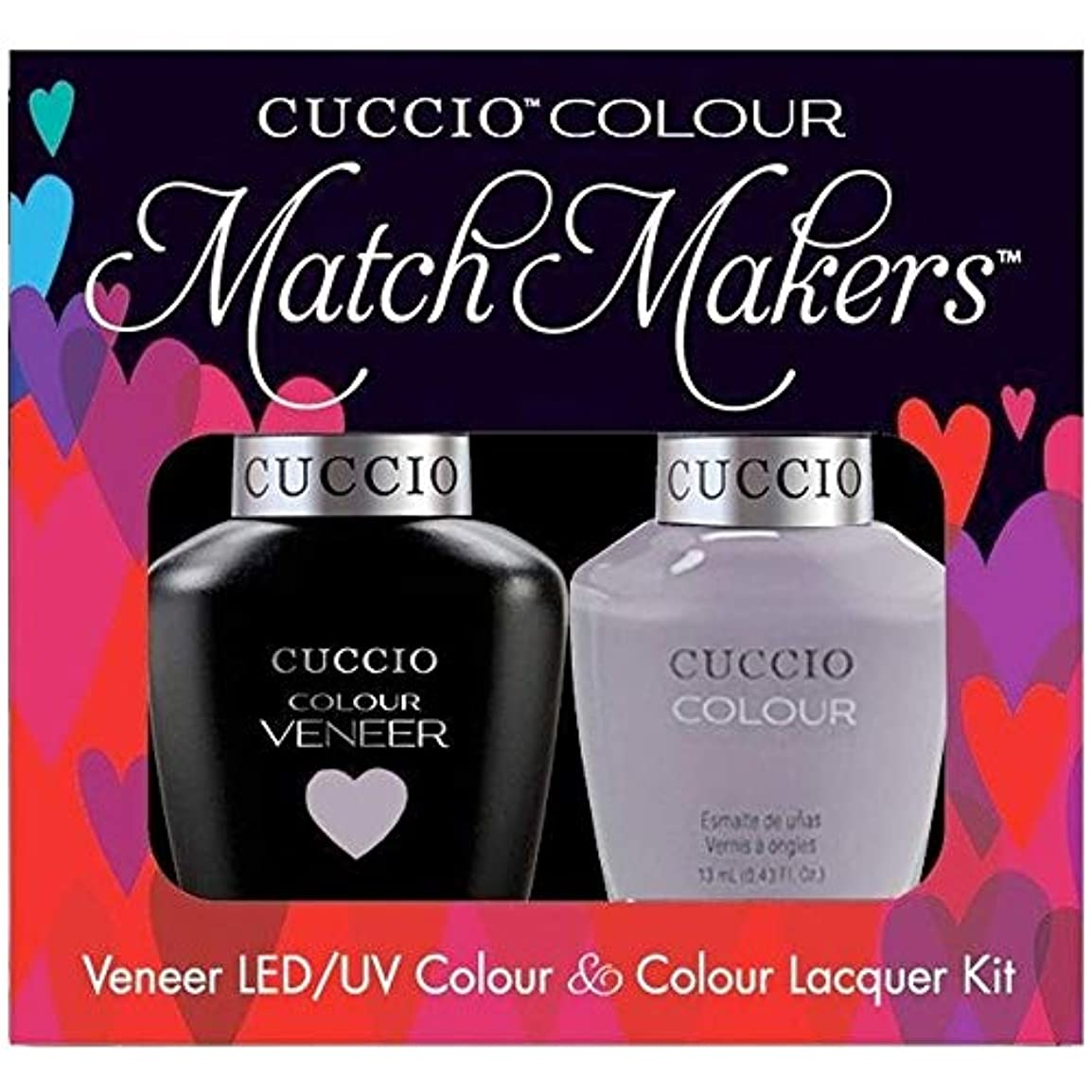無人混乱させるパプアニューギニアCuccio MatchMakers Veneer & Lacquer - Soul Surfer - 0.43oz / 13ml Each
