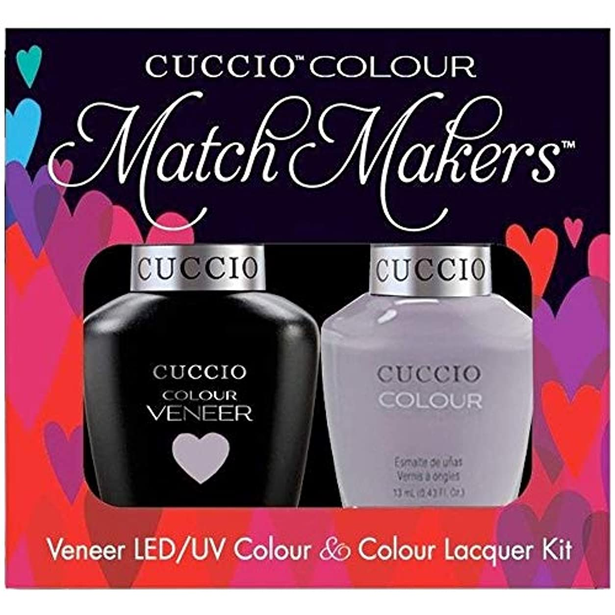 冷凍庫無一文価値Cuccio MatchMakers Veneer & Lacquer - Soul Surfer - 0.43oz / 13ml Each