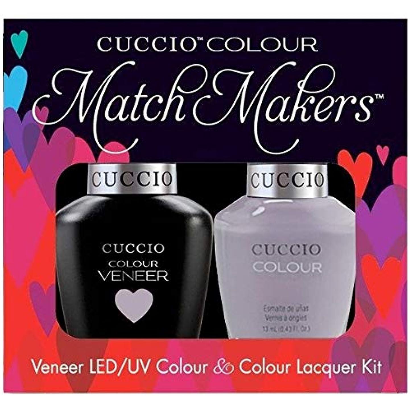 アーサーコナンドイル安全な調和のとれたCuccio MatchMakers Veneer & Lacquer - Soul Surfer - 0.43oz / 13ml Each