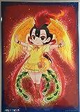 『手塚治虫の美男美女展』 アートカード(火の鳥[けものフレンズ]) 【吉崎観音イラスト】