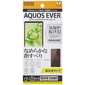 レイ・アウト AQUOS EVER SH-0...の関連商品10