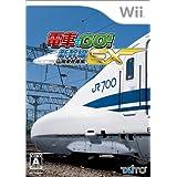 電車でGO!新幹線EX 山陽新幹線編(ソフト単品) - Wii