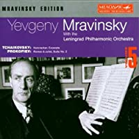 Tchaikovsky: The Nutcracker, Op. 71 / Prokofiev: Romeo & Juliet Suite No. 2