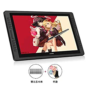 Huion 液晶ペンタブレット 21.5インチ フルHD 筆圧検知8192段階 178度広視野角 GT-221Pro【一年保証】